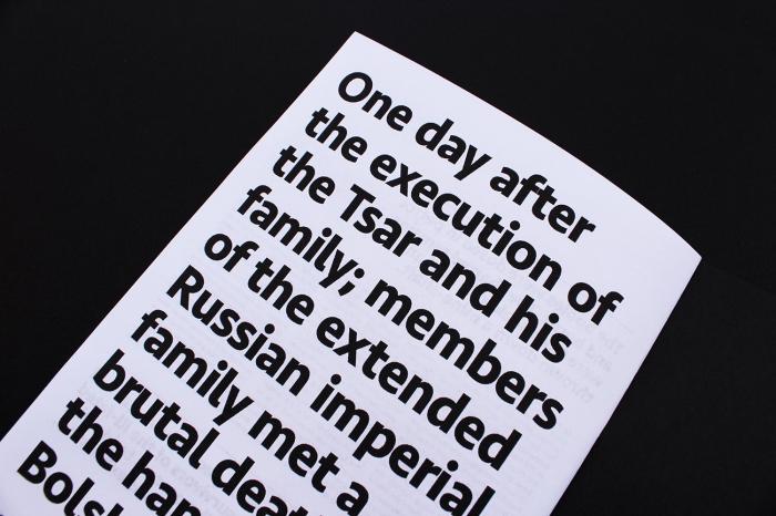 Romanov_23